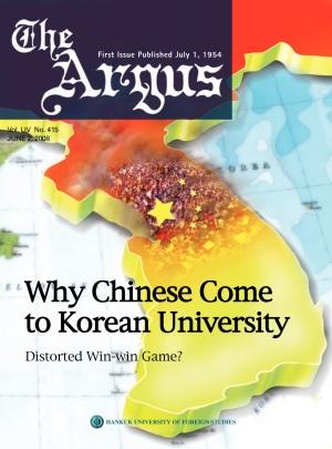 Argus Vol.LIV No.415 (Jun. 02. 2008)
