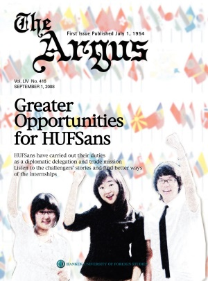 Argus Vol.LIV No.416 (Sept. 01. 2008)