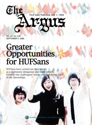Argus Vol.LIV No.416 (Sept. 01. 2008)