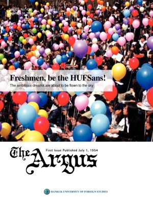 Argus Vol.LV  No.420 (Mar. 16. 2009)