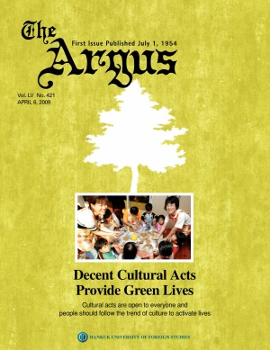 Argus Vol.LV  No.421 (Apr. 06. 2009)