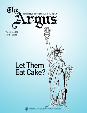Argus Vol.LV  No.423 (Jun. 15. 2009)