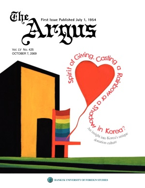 Argus Vol.LV  No.425 (Oct. 07. 2009)