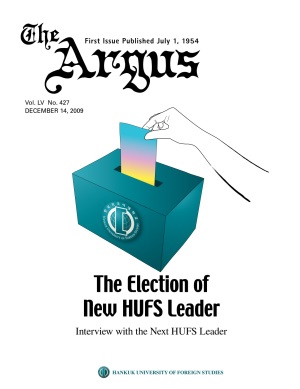 Argus Vol.LV  No.427 (Dec. 14. 2009)