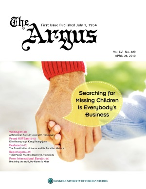 Argus Vol.LVI No.429 (Apr. 26. 2010)