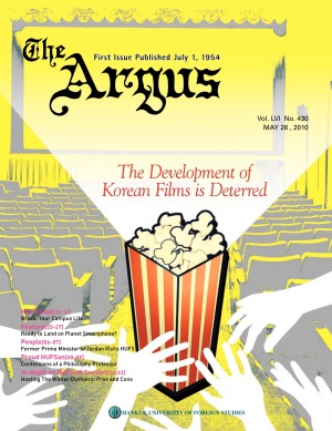 Argus Vol.LVI No.430 (May. 26. 2010)