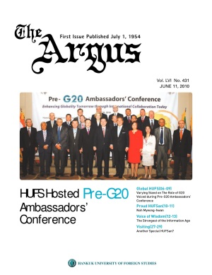 Argus Vol.LVI No.431 (Jun. 11. 2010)