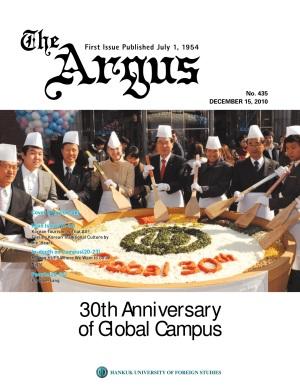 Argus No.435 (Dec. 15. 2010)