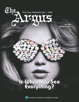 Argus No.436 (Mar. 04. 2011)