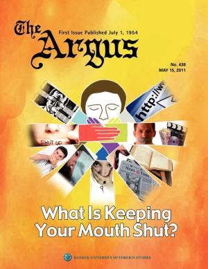 Argus No.438 (May. 15. 2011)