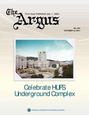 Argus No.441 (Oct. 12. 2011)