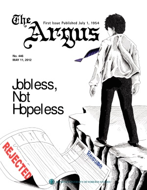 Argus No.446 (May. 11. 2012)
