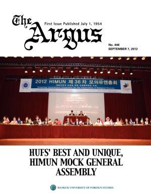 Argus No.448 (Sept. 07. 2012)