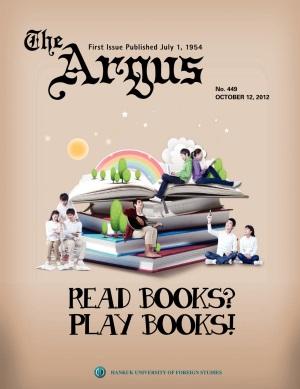 Argus No.449 (Oct. 12. 2012)