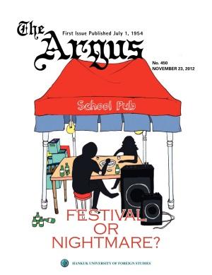 Argus No.450 (Nov. 23. 2012)