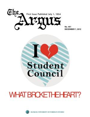 Argus No.451 (Dec. 07. 2012)