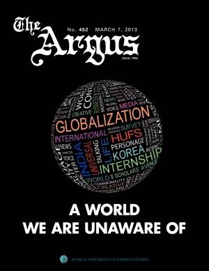 Argus No.452 (Mar. 07. 2013)