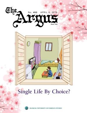 Argus No.453 (Apr. 08. 2013)