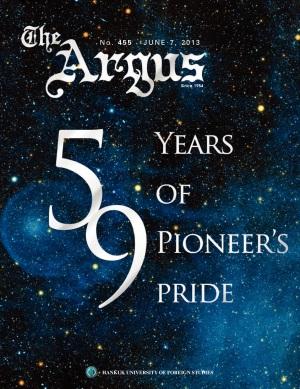 Argus No.455 (Jun. 07. 2013)