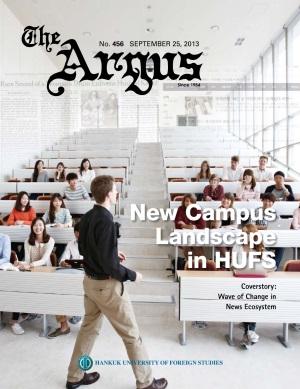 Argus No.456 (Sept. 25. 2013)