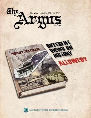 Argus No.458 (Nov. 15. 2013)