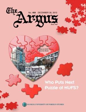 Argus No.459 (Dec. 30. 2013)
