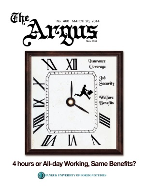 Argus No.460 (Mar. 20. 2014)