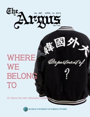 Argus No.461 (Apr. 14. 2014)