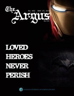Argus No.462 (May. 23. 2014)
