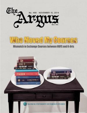 Argus No.466 (Nov. 10. 2014)