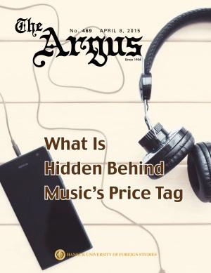 Argus No.469 (Apr. 08. 2015)