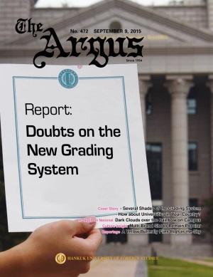 Argus No.472 (Sept. 09. 2015)
