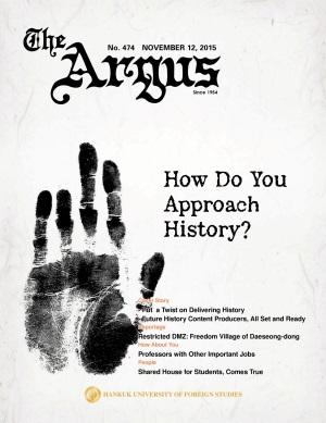 Argus No.474 (Nov. 12. 2015)