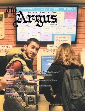 Argus No.477 (Apr. 06. 2016)