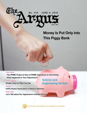 Argus No.479 (Jun. 08. 2016)