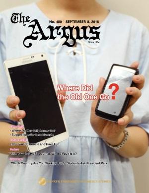 Argus No.480 (Sept. 08. 2016)