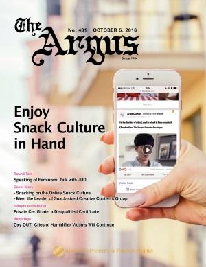Argus No.481 (Oct. 05. 2016)