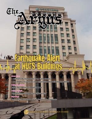 Argus No.482 (Nov. 09. 2016)