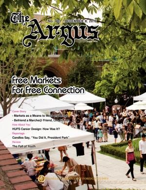 Argus No.483 (Dec. 08. 2016)