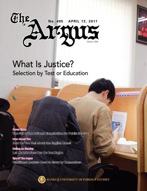 Argus No.485 (Apr. 12. 2017)