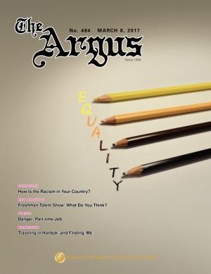 Argus No.484 (Mar. 08. 2017)
