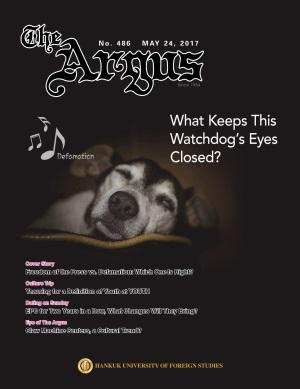 Argus No.486 (May. 24. 2017)