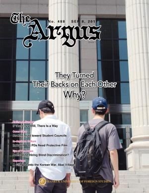 Argus No.488 (Sept. 08. 2017)