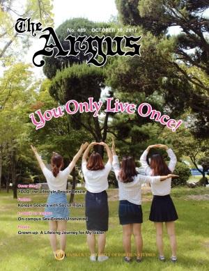 Argus No.489 (Oct. 10. 2017)
