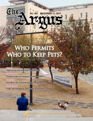 Argus No.491 (Dec. 11. 2017)