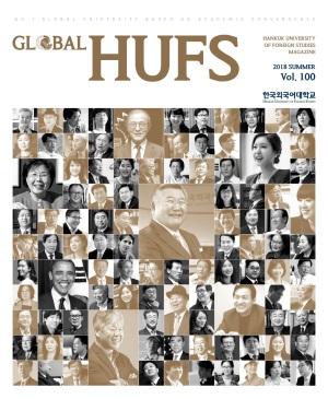 2018 Global HUFS-100호