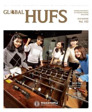 global hufs 102 f
