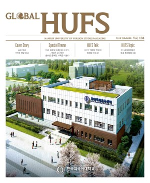 global hufs 104 page게시용