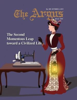 The Argus(505호)  발행