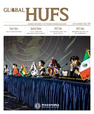 global hufs 105